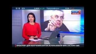 видео Право безвизового въезда в Эстонию