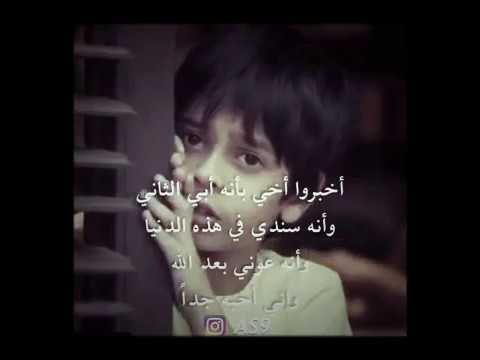 90807812e446e كلمات مؤثرة وجميلة عن حب الاخوان💕 - YouTube