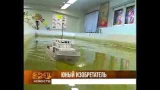 Изобретатель из Рыбинска создал модель пожарного катера-буксира