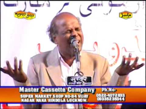 Superhit Mushaira Video 2018 | Rahat Indori Best Shayari Dubai | Bismillah