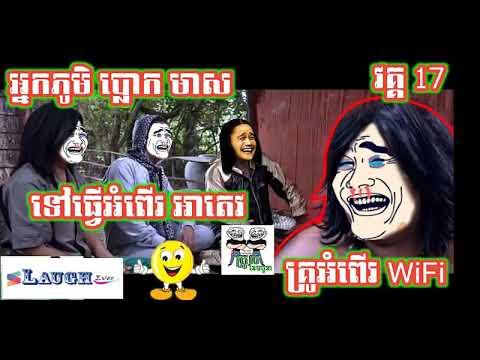 Chum BuNHeng