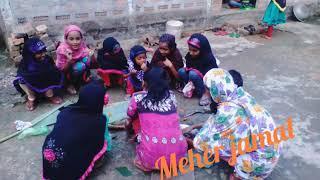 Assam BF video look