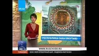видео Республика Саха (Якутия): численность и плотность населения, национальности. Город Мирный, Якутия: население