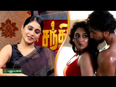 Regina about Yedhedho Aanene Song | Mr. Chandramouli | Gautham Karthik | Sam C.S.