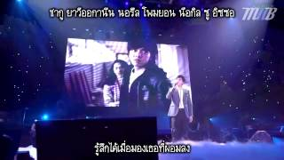 Mnb  Lee Seung Gi - 다 줄꺼야  Ill Give You Everything   Live   Thai Sub