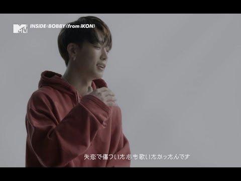 [아이콘/바비] Bobby English Interview About His Solo Album #Bobby Speaking English #바비영어실력