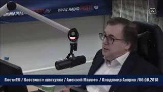 видео Магические надежды на саммит. Что значит «наладить отношения» по Путину и по Трампу?