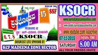 SSF State Prathibhosthava-15  (01) @ Al-Madeena Manjanady KSOCR 07-11-2015