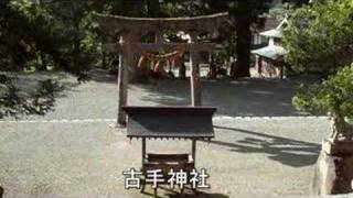 "The vidoe introduces tourist spots in Hinamizawa. The scene of ""Hig..."