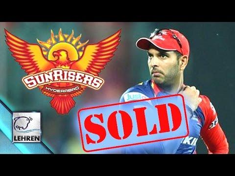IPL Auction 2016 | Yuvraj Singh Sold To Sunrisers Hyderabad For 7 Crores | Lehren News