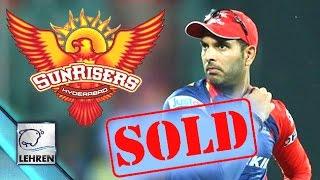 IPL Auction 2016   Yuvraj Singh Sold To Sunrisers Hyderabad For 7 Crores   Lehren News