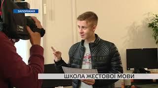 видео Городской портал Тернополя : Школы Тернополя