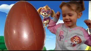 Большое Шоколадное Яйцо Щенячий патруль.Видео для детей.Giant Chocolate Kinder Surprise Eggs  PAW