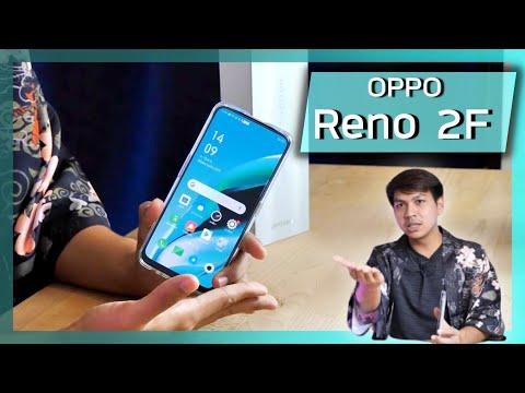รีวิว OPPO Reno2 F ทำไมถึงมาโรงเรียนสาย!!