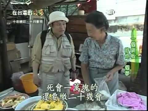 【高雄鹽埕 】賣夢的老人-莊阿嬤的自助餐