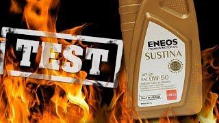 Eneos Sustina 0W50 Który olej silnikowy jest najlepszy?