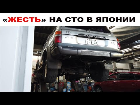 СТО в Японии Сервисная станция Toyota. OIL CHANGE IN JAPAN ON SERVICE STATION ANTON MYGT JAPAN 2019