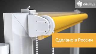 Рулонные шторы от StickButik(, 2016-05-30T09:21:03.000Z)