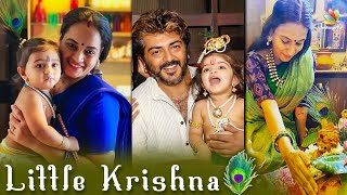 Aishwarya Dhanush, Suja Varunee, Rayane Mithun, Ajith &More Celebrates Krishna Jayanthi | Tamil News