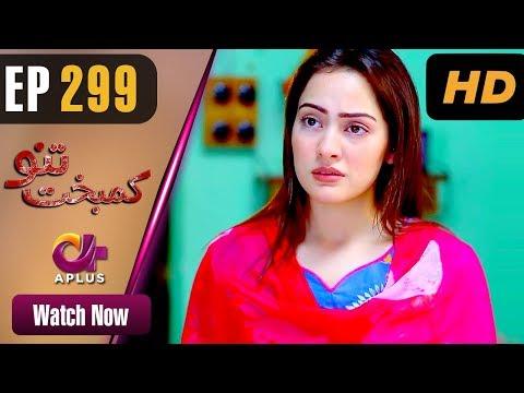 Kambakht Tanno - Episode 299 - Aplus Dramas