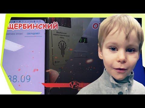 Лифт Otis 2000R обзор. Приключения Baby Go Show в лифте необычного дома со скоростным лифтом