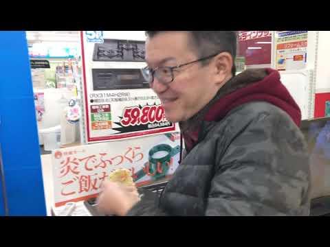 Japonya'da günlük hayat Ve Market Alışverişi