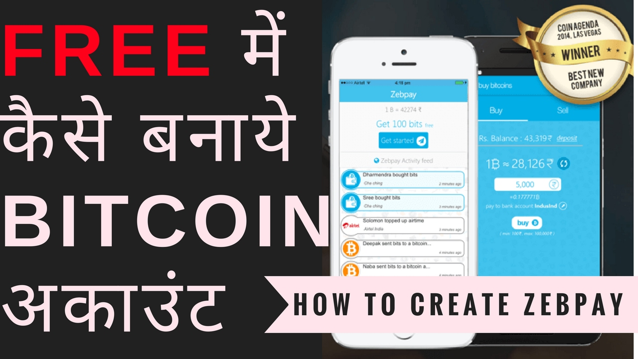 Zebpay bitcoin wallet me account kaise banaye youtube info and related images to zebpay bitcoin wallet me account kaise banaye youtube ccuart Images