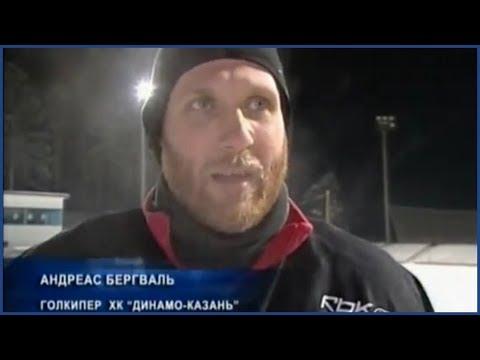 «Видеоспорт» — когда смотреть по ТВ в Москве — Яндекс