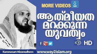Kummanam Nizamuddin speech അത്മിയത മറക്കുന്ന യുവത്വം