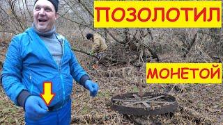 Приключения Антонов / ГДЕ ВТОРОЕ КОЛЕСО? Коп в лесу  / Нашли монеты