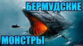 Фильм МОНСТР ГЛУБИН Фантастика Ужасы Фентези