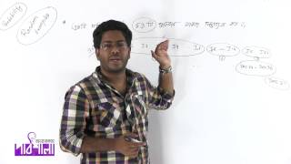 11. Random examples Part 01   রেনডম উদাহরণ পর্ব ০১   OnnoRokom Pathshala