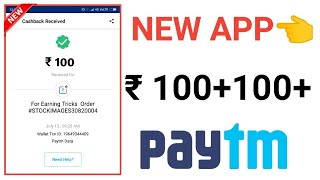 Free PAYTM CASH ₹100+100+100 Daily Earning App 2018 BEST APP