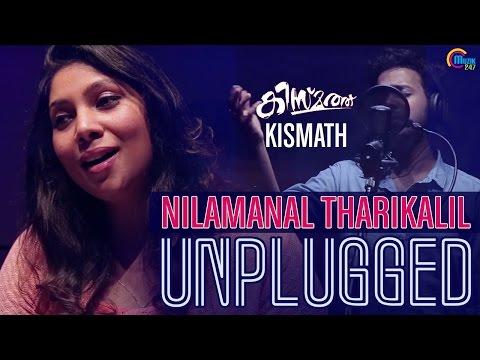 Nilamanal Tharikalil Unplugged | Kismath | Harishankar K.S, Sreya Raghav, Sumesh Parameswar