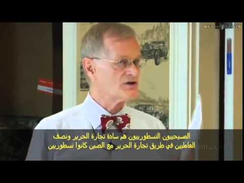 دراسة حقيقية وجريئة في حقيقة الفتوحات الإسلامية  للدكتور بيل وارنر