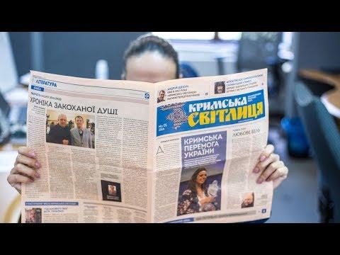 LIVE | Тема Крыма в печатных СМИ Украины – есть или нет? – Media Forum Terciman