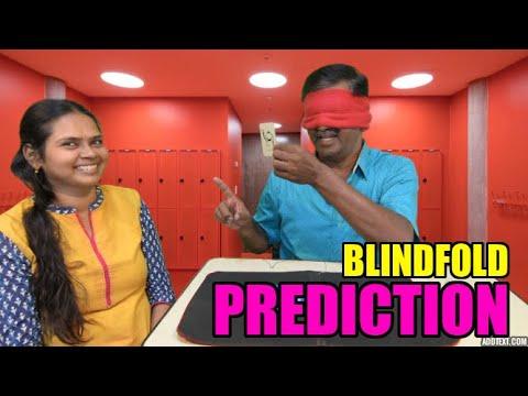 MAGIC SHOW TAMIL I MAGIC TRICKS IN TAMIL #681 I BLINDFOLD PREDICTION I தமிழ் மேஜிக் I@MagicVijay