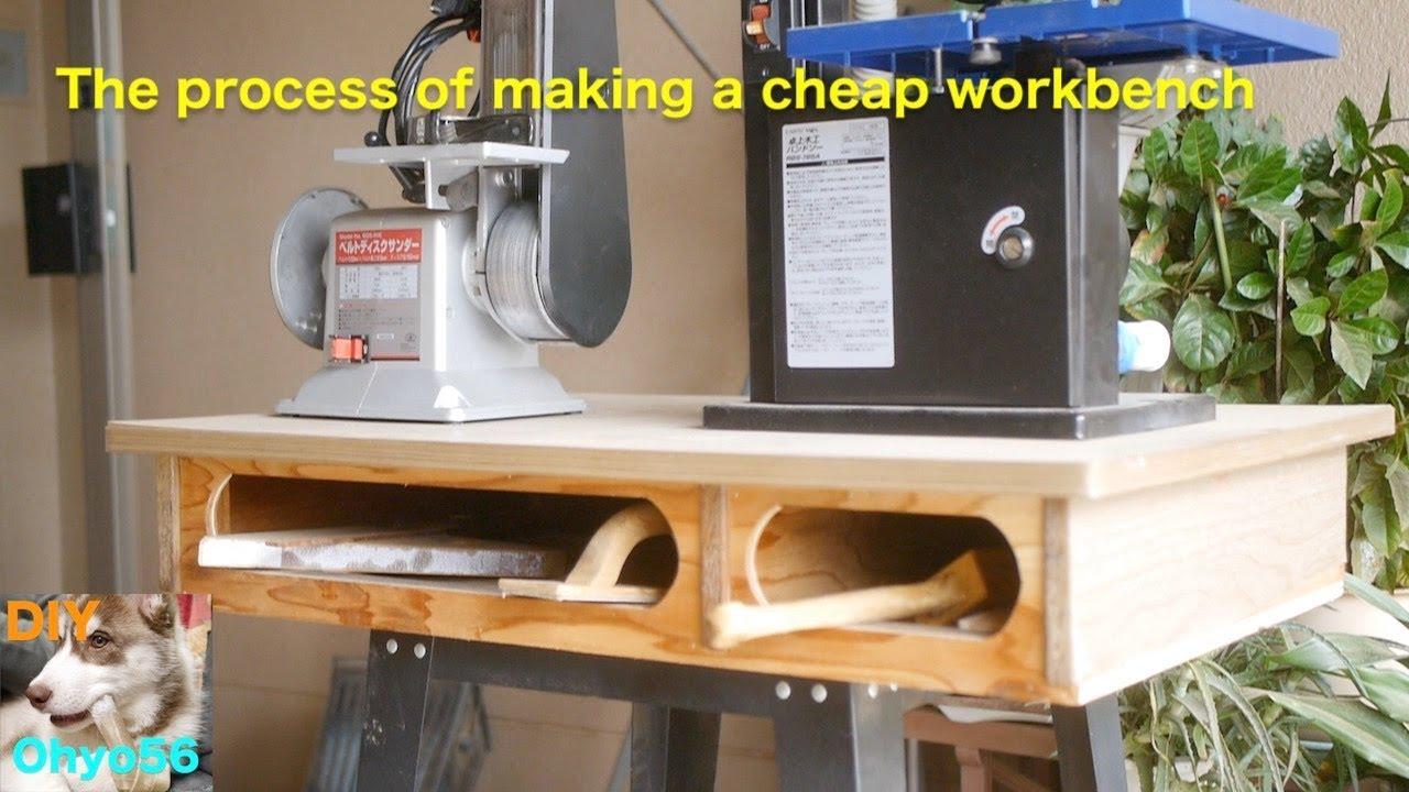 Tipi Pour Chat A Fabriquer cheap workbench