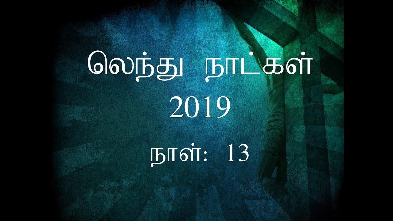 Memorial day jw 2019