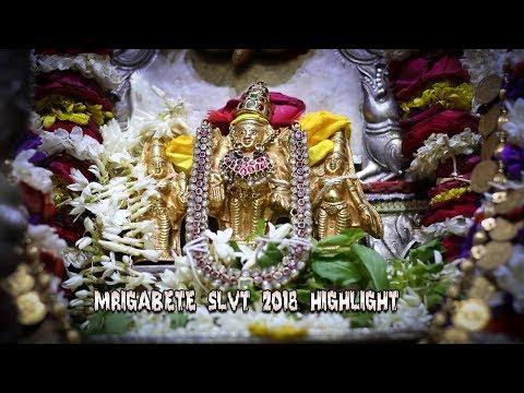 MRIGABETE SLVT 2018 HIGHLIGHT | SRI LAXMI VENKATARAMANA TEMPLE CAR STREET | UPPINANGADY