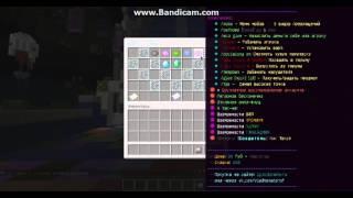 Mine Life - сервер майнкрафт 1.7.2   VK