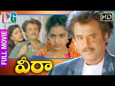 Veera Telugu Full Movie   Rajinikanth   Roja   Meena   Charanraj   Ilayaraja   Indian Video Guru