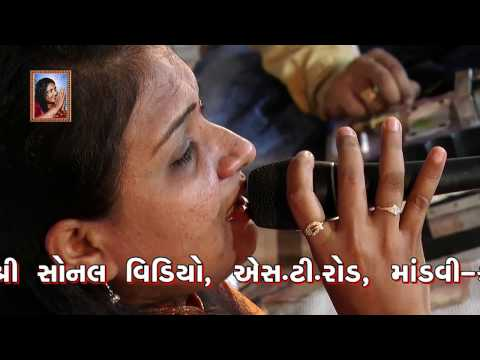 Dandiya Raas | દાંડિયારાસ | Sonal Sangar | Jakho-Kutch | 2016 | Part-02
