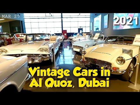 🇦🇪 Nostalgia Classic Cars 🏎🚘🚗 at Alserkal Avenue, Al Quoz, Dubai    Vintage Cars