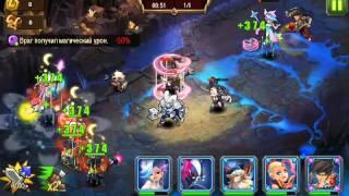 magic Rush:Heroes/сокровище омута секреты прохождения