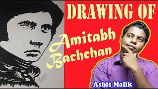 drawing of AMITABH BACHCHAN | Rong-Bahar Art |