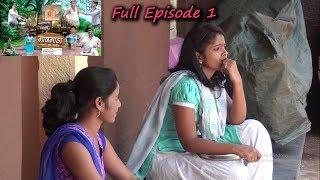 गावगाडा   भाग ०१   Gavgada   EP. 01   Marathi Web Series   Nakshatra Films Production