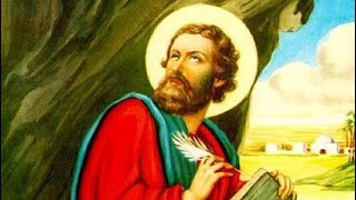 نهضة القديس العظيم مارمرقس الرسول - St Mark the apostle revival