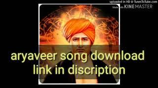 Gambar cover Aryaveer song download here । om aryavart