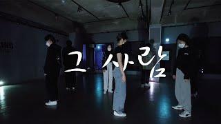 아이유(IU) - 그 사람 | Fe2 choreography | Feelingdance 필링댄스